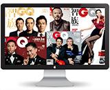 免费阅读全版本《智族GQ》PDF版电子杂志