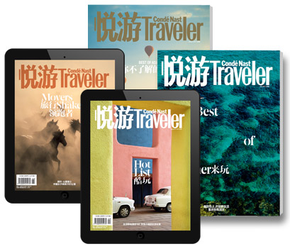 iPad电子杂志订阅